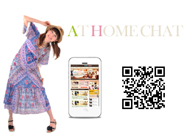 AT HOME CHAT